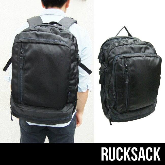 リュック デイパック リュックサック シンプルデイパック 軽量リュック 内部にウレタン入りのPCポケット15インチ対応 通学 通勤 ビジネスリュック BAG-RUCK-4458573-6066