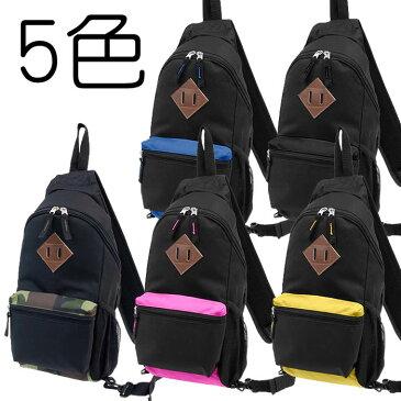 ボディバッグ ワンショルダーバッグ 斜めがけバッグ キッズ メンズ レディース 男女兼用バッグ \アウトドア スポーツ サブバッグにおすすめ bag-sho-4695824-BOB-02