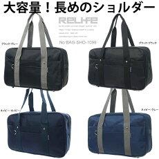 �����ؤ���ǤȤ������ò�����������Хå��������������������������A4�б����̳ؤ��Ф�Ĺ��Υ��������ʤΤǡ�����ä�����ǽ�������ܰʾ�������̤ǻȤ��䤹��/BAG-SHO-3484100-56-BT23800
