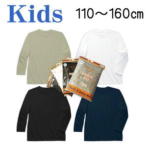 Tシャツ スポーツ ユニフォーム