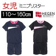 Tシャツ ジャージ ジュニアジャージ ポケット ジュニア スポーツ