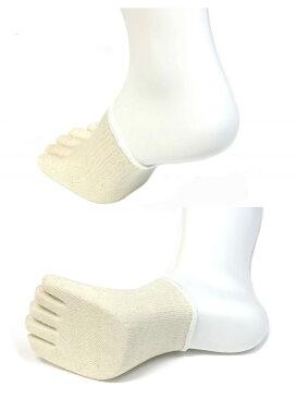 シルク 5本指 つま先ソックス 冷え取り靴下 絹 男女兼用 靴下 ソックス レディース靴下 メンズ靴下 4891405-6131-1