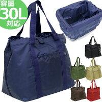 bag-sho-5337022-3483-01