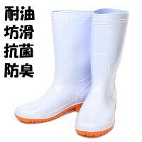 長靴業務用メンズレディース22.5cm-29cmホワイト白抗菌防臭耐油防滑白長靴大きいサイズありレインブーツ職人コックシューズ衛生作業用厨房5341734-16048