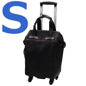 キャリーバッグ Sサイズ LCC対応トランク 機内持込可 TSAロック装備 ビバーシェ 旅行 出張 衣装ケース 修学旅行(メーカー倉庫直送)bag-ca-5158383-FGS