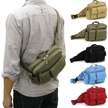 送料無料 ボディバッグ ウエストバッグ 2WAY シンプル 無地 男女兼用 ナイロンボディバッグ ベルト長さ調節可能 軽量 500mlペットボトルも収納可能 bag-we-aot-5083133-3e81