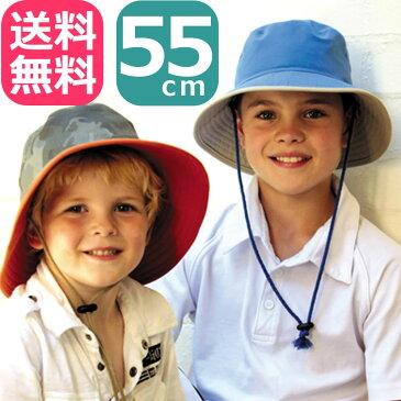 送料無料 ポイント10倍 キッズハット 55cm リバーシブル 迷彩 無地 キッズ帽子 オーストラリア皮膚ガン財団認定 UVカット率最高値UPF50+ ヨーロピアンデザイン サングローブ 熱中症対策 アウトドア 日よけ 暑さ対策 運動会 遠足 レジャー 日差し 旅行 女の子 CA-SB807-WT