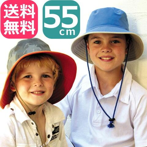 送料無料 キッズハット 55cm リバーシブル 迷彩 無地 キッズ帽子 オーストラリア皮膚ガン財団認定 UVカット率最高値UPF50+ ヨーロピアンデザイン サングローブ 熱中症対策 アウトドア 日よけ 暑さ対策 運動会 遠足 レジャー 日差し 旅行 女の子 CA-SB807-WT