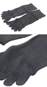 五本指ソックス メンズ 25-27cm 5本指 抗菌防臭 クルー丈 抗菌防臭加工 かかと付き 靴下 クルーソックス メンズ靴下 紳士 男性用ソックス 6405503-930-60465-03