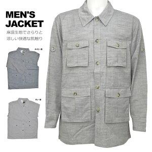 送料無料 メンズ ジャケット ボタンシャツ ロールアップ機能付き 春 夏 秋 冬 麻混生地でさらりと涼しい快適な肌触り 長袖 サファリジャケット 紳士 AP-6853335-JA-1550