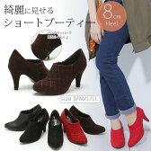 ブーティ ショートブーツ レディース ツイード スエード素材 8cmヒール ポインテッドトゥ ショートブーツ 女性用ブーツ at-5031908-304-150
