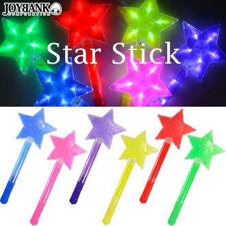 星光棍子星星大星光棒發光發光棒演示文稿服裝玩具方事件萬聖節女巫孩子方貨物 / 5084468 ca150