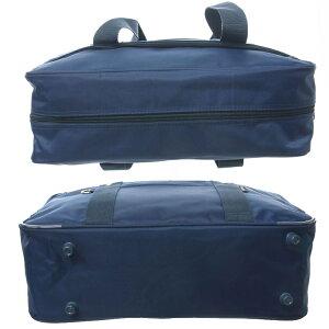 新入学おめでとう限定特価・スクールバッグ・学生鞄・中学生・高校生・高校生・A4対応・通学かばん・長めのショルダーなので、背負ったりも可能!見た目以上の大容量で使いやすい/BAG-SHO-3484100-56-BT23800