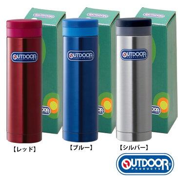 【水筒・OUTDOOR(アウトドア)ステンレスマグボトル300ml】シンプルなデザインのマグボトル/飲み口も広いので氷が問題なく入ります口に触れる部分が熱を持たないので、やけどの心配もありません販促品、景品、贈呈品などに