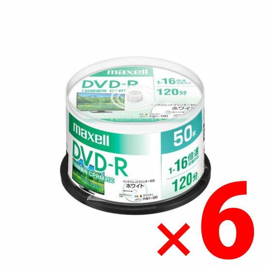 【納期約7~10日】マクセル DRD120PWE50SP 録画用DVD-R 1-16倍 4.7GB 50枚 ×6個セット スピンドルケース(4902580517786)