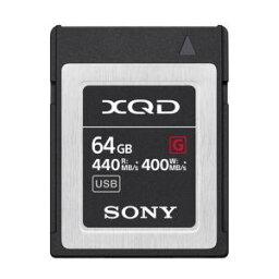 【納期約3週間】QD-G64F SONY ソニー XQD メモリーカード 64GB QDG64F