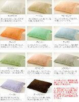 タオル地の快眠枕カバー