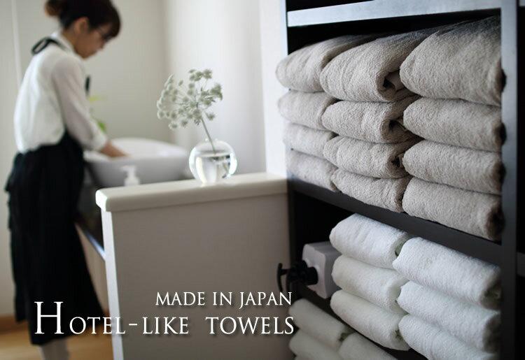 (送料無料)ホテルライク-フェイスタオル(madeinJapan)yp
