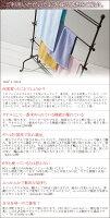 日本製ホテルタイプフェイスタオル【RCP】