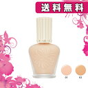 【naturaglace】カラーコントロールベース ピンク