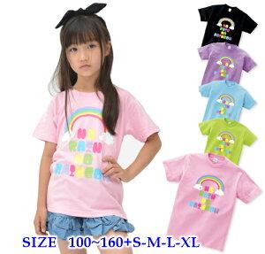 半袖 Tシャツキッズ [ 100-160cm ] ノー レイン ノー レインボー パステル カラー| ダンス 派手 女の子 ダンス衣装 衣装 ヒップホップ こども かわいい 男の子 ロゴ 子供 かっこいい 子ども 半袖tシャツ トップス ロゴt ロゴtシャツ ダンスウェア