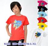半袖 Tシャツキッズ [ 100-160cm ] レインボー ロック ダンス   ダンス 派手 女の子 ダンス衣装 衣装 ヒップホップ こども かわいい 男の子 ロゴ 子供 かっこいい 子ども 半袖tシャツ トップス ロゴt ロゴtシャツ ダンスウェア ティーシャツ