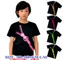 半袖 Tシャツキッズ [ 100-160cm ] ネオンカラー デカ ジッパー ( 斜め ver. ) | ダンス 派手 女の子 ダンス衣装 衣装 ヒップホップ こども かわいい 男の子 ロゴ 子供 かっこいい 子ども 半袖tシャツ トップス ロゴt ロゴtシャツ ダンスウェア