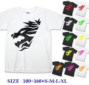 半袖 Tシャツキッズ [ 100-160cm ] ネオンカラー ライオン 獅子 トライバル | ダンス 派手 女の子 ダンス衣装 衣装 ヒップホップ こども かわいい 男の子 ロゴ 子供 かっこいい 子ども 半袖tシャツ トップス ロゴt ロゴtシャツ ダンスウェア