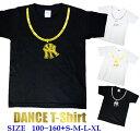 半袖 Tシャツキッズ [ 100-160cm ] NY ニューヨーク マーク チェーン ネックレス モチーフ | ダンス 派手 女の子 ダンス衣装 衣装 ヒップホップ こども かわいい 男の子 ロゴ 子供 かっこいい 子ども 半袖tシャツ トップス ロゴt ロゴtシャツ