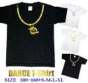 半袖 Tシャツキッズ [ 100-160cm ] クイーン Queen クラウン エンブレム チェーン ネックレス | ダンス 派手 女の子 ダンス衣装 衣装 ヒップホップ こども かわいい 男の子 ロゴ 子供 かっこいい 子ども 半袖tシャツ トップス ロゴt ロゴtシャツ