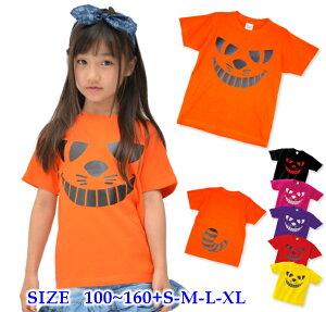 半袖 Tシャツ キッズ 親子 ペア [ 100-160cm S M L XL ] ハロウィン ネコ | tシャツ ダンス 派手 女の子 ダンス衣装 衣装 ヒップホップ こども かわいい 男の子 ロゴ 子供 かっこいい 子ども 半袖tシャツ ダンスウェア ティーシャツ 子供服 ハロウィーン ハロウイン ハロイン