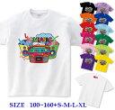 半袖 Tシャツ キッズ [ 100-160cm ] | アメリカン ポップ カラフル ラジカセ ミュージック ダンス 派手 女の子 ダンス衣装 衣装 ヒップホップ こども かわいい 男の子 ロゴ 子供 かっこいい 子ども 半袖tシャツ トップス ロゴt ダンスウェア ジュニア ティーシャツ hiphop