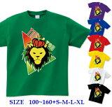 半袖 Tシャツキッズ [ 100-160cm ] ラスタカラー ライオン 王冠 クラウン   ダンス 派手 女の子 ダンス衣装 衣装 ヒップホップ こども かわいい 男の子 ロゴ 子供 かっこいい 子ども 半袖tシャツ トップス ロゴt ロゴtシャツ ダンスウェア 子供服