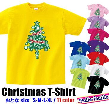 半袖 Tシャツメンズ レディース [ S M L XL ] クリスマス 雪の結晶 と 星屑 の クリスマスツリー ( グリーン ツリー ) | tシャツ クリスマス サンタ 衣装 かわいい メンズ 男 女 クリスマスグッズ クリスマス用品 親子 ペア 親子ペア ペアルック お揃い プリントtシャツ
