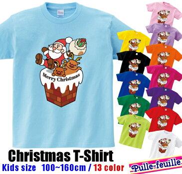 半袖 Tシャツキッズ [ 100-160cm ] クリスマス 煙突 から サンタ と トナカイ | tシャツ キッズ クリスマス サンタ 衣装 かわいい 子供 女の子 男の子 クリスマスグッズ クリスマス用品 親子 ペア 親子ペア ペアルック お揃い おそろい クリスマスパーティ