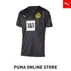『9/25 ポイント20倍 最大36.5倍』【公式】PUMA プーマ メンズ サッカーシャツ サッカー 【ドルトムント BVB アウェイ 半袖 レプリカ シャツ】