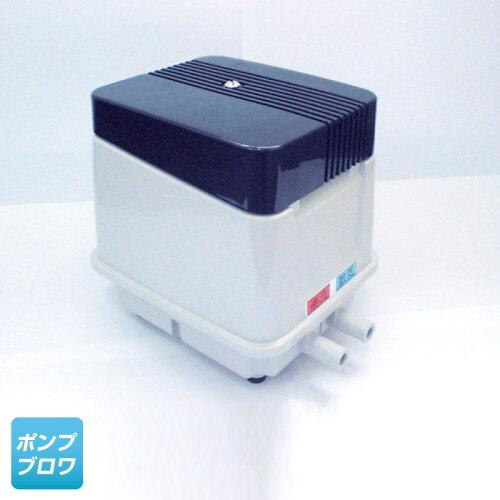 EP-80ER(右散気)(安永エアポンプ)(EL-80M 取替え可能機種)省エネ、静音、コンパクト、浄化槽...