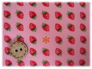 イチゴ畑のようなかわいい生地♪1mカット生地【生地・布 綿】スケアー生地 イチゴ柄