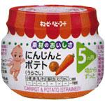 キユーピー ベビーフード にんじんとポテト(うらごし) 70g キユーピー