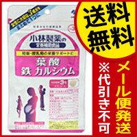 カルシウム サプリメント ビタミン タブレット サポート