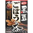 ☆数量限定・激安特価☆ 黒豆ごぼう茶 90g 5g×18袋