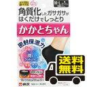 ☆メール便・送料無料☆かかとちゃん M−Lサイズ 黒 24〜27cm ...