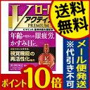 ☆メール便・送料無料・ポイント10倍☆ 【第2類医薬品】 V...