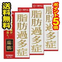 ■・5倍■扁鵲(へんせき)60包入り×3個セット 第2類医薬品 脂肪過多症