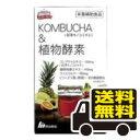 □送料無料□ KOMBUCHA&植物酵素 60粒 健康食品 紅茶キノコ サプリメント コンブチャ(ken-02453-4954007016471)