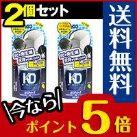 ■・ポイント5倍■カビダッシュ 防カビ・抗菌スパークリングジェット 100ml 2個セット