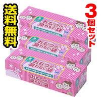 ■送料無料■おむつが臭わない袋BOS(ボス)ベビー用箱型Sサイズ200枚入3個セット