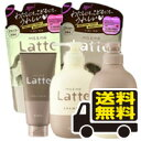 RoomClip商品情報 - ■送料無料■マー&ミー Latte シャンプー&コンディショナー&トリートメント 本体・替え 5点セット