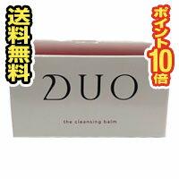 □送料無料・ポイント10倍□DUO(デュオ)ザクレンジングバーム(90g)