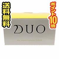 □送料無料・ポイント10倍□DUO(デュオ)ザクレンジングバームクリア(90g)